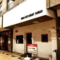 和泉府中駅前の商店街に2号店をオープンいたします!