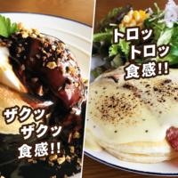 5月の新作パンケーキが登場!
