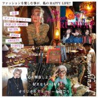 大阪古着女子フェスティバル「フルジョマニアvol.2」に出店いたします!