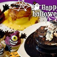 秋の味覚をつかったハロウィンパンケーキが期間限定で新登場!