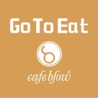 Go To Eatキャンペーン(オンライン予約)がスタートしました!