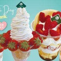 ホワイトデー向けの白いパンケーキパフェが3月限定で登場!