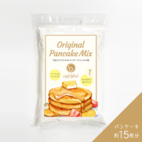 便利なチャック付き500gのcafeblowオリジナルパンケーキミックス粉の販売開始!